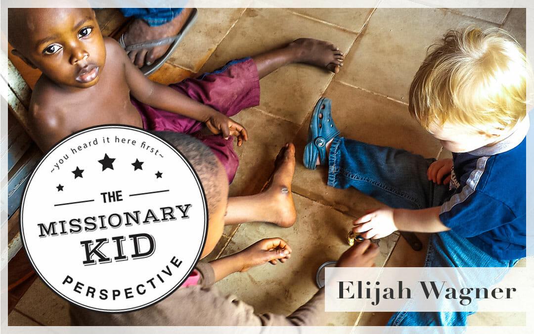 The MK Perspective – Elijah Wagner