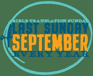 Bible Translation Sunday 2020